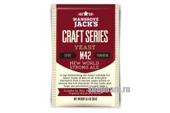 Дрожжи пивные Mangrove Jack's  New World Strong Ale M42