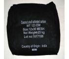 Кокосовый активированный уголь Carbonut WT 123EW (12х40) ,25 кг